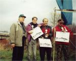 Puchar-Ostatka-Biała-Głuchołaska_1-1998.jpg